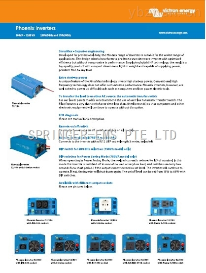 VICTRON逆变器/蓄电池充电器/直流变换器/电池隔离器-中国总代理