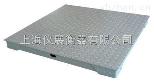 304不锈钢电子平台秤(不锈钢地磅秤)