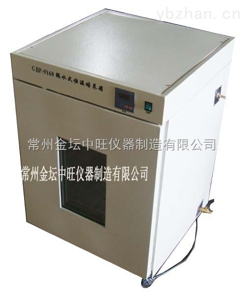 不锈钢隔水式恒温培养箱