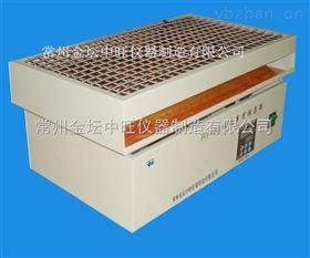 HY-B2数显回旋振荡器(摇床)