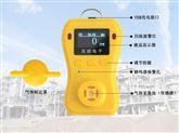 山東濟南軍順JS-PD800便攜式可燃氣體報警器