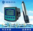 上海諾博熒光法在線溶解氧測定儀