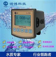 上海诺博在线余氯监测仪