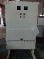 钢板焊接防爆控制柜BXK58钢板焊接防爆控制柜