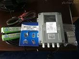 外夾式超聲波流量計廠家