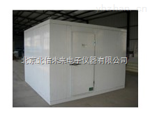 智能液晶人工气候箱 智能人工气候室发芽室