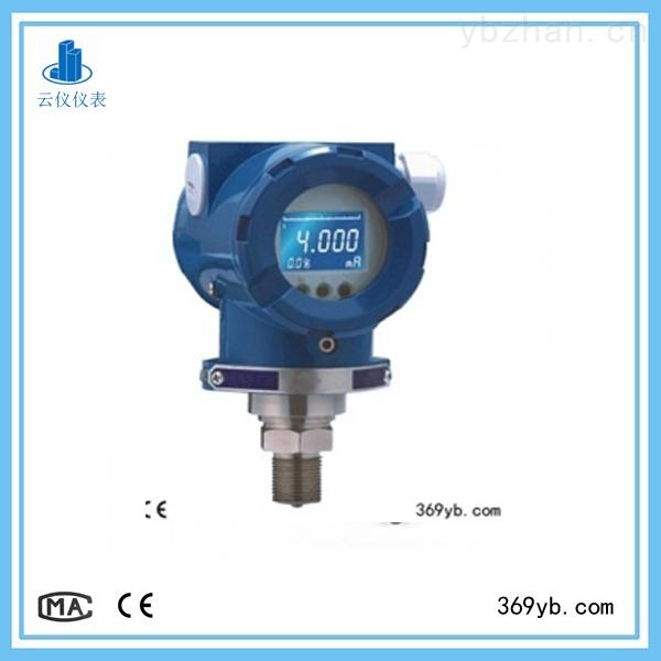 JYB-KO-WP系列卫生适用型压力变送器两线制输出压力传感器包邮