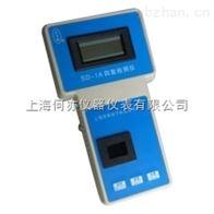 SD-1A型 四氮多参数水质检测仪