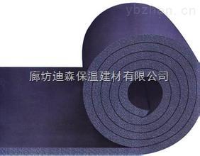 彩色橡塑保温板