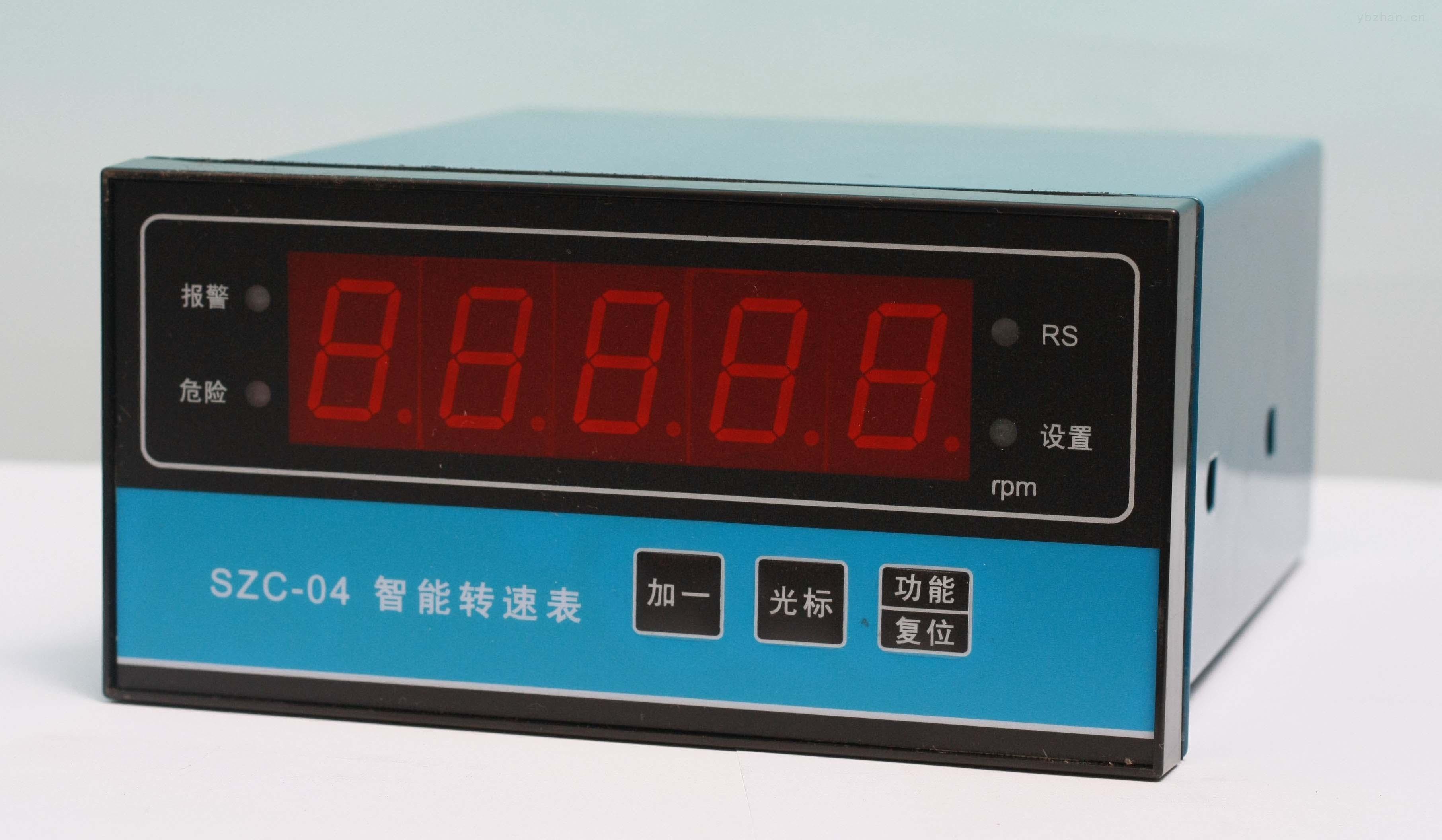 SZC-04-智能轉速表