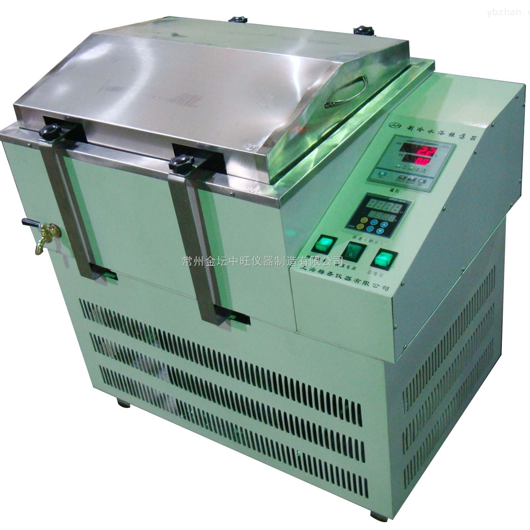 水浴全温振荡器(带制冷)
