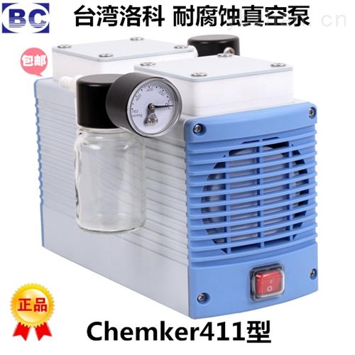 台湾洛科真空泵 无油隔膜式耐腐蚀真空泵chemker411 隔膜式真空泵