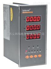 AMC16-3I3三相多回路监控装置