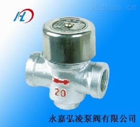 供应CS19H疏水阀,不锈钢疏水阀,圆盘蒸汽疏水阀,蒸汽疏水阀