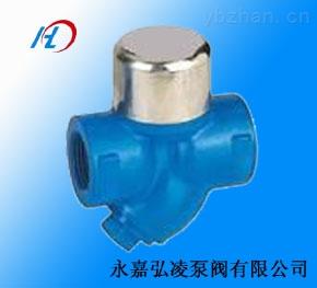 供应CS19H疏水阀,蒸汽疏水阀,热动力疏水阀,圆盘疏水阀