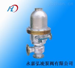 供应T47H疏水阀,疏水调节阀,蒸汽稳压阀,浮球式疏水调节阀