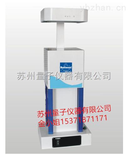 VMS-0705S万濠Rational快捷型影像测量仪