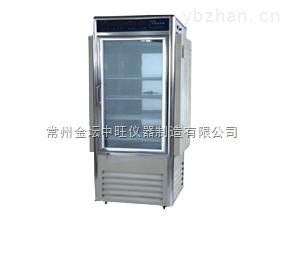 GZP-750程控光照培养箱