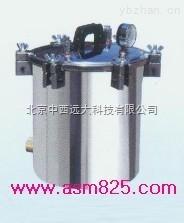 库号:M390190-不锈钢手提式压力蒸汽灭菌器/手提式高压灭菌器
