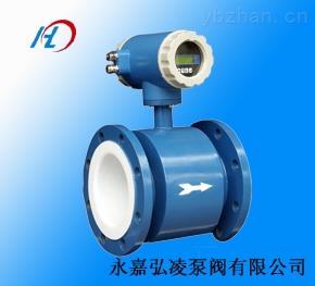 供应LZNDB电磁阀,高精度流量计,智能电磁流量计,智能分体式电磁流量计