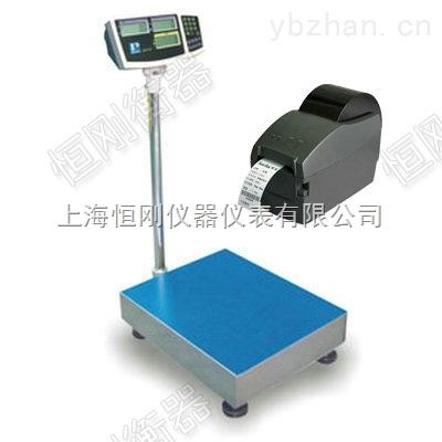 150kg/20g打印電子臺秤