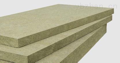 外墙保温岩棉板生产厂家