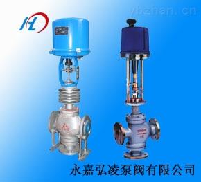 供应ZDLQ调节阀, 三通调节阀,电动调节阀,电动调节阀价格