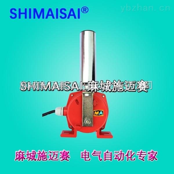 GHLS-12-30两极跑偏开关、常用型皮带防偏开关
