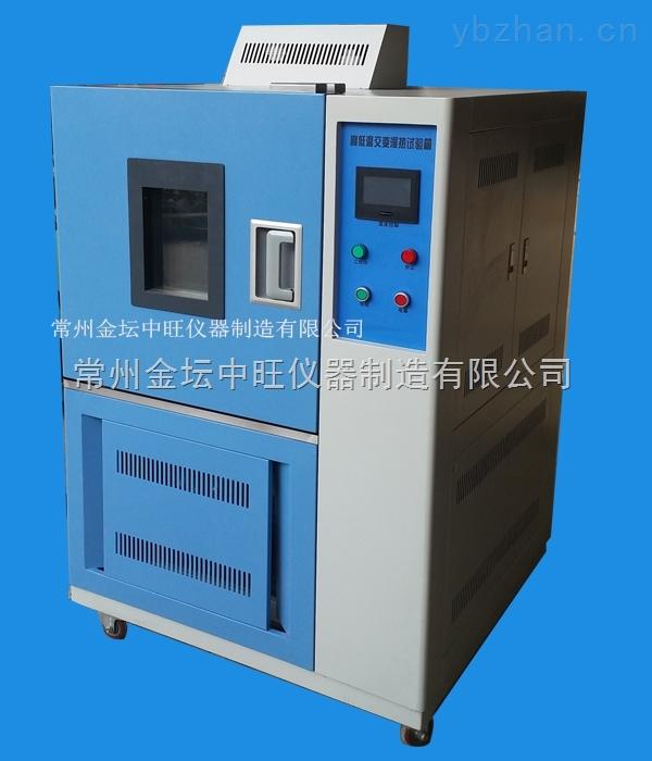 优质高压加速老化试验箱参数价格