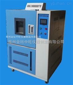 优质供应-高低温湿热试验箱