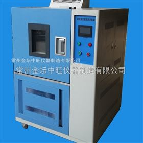BE-HL中旺仪器高低温试验箱优势