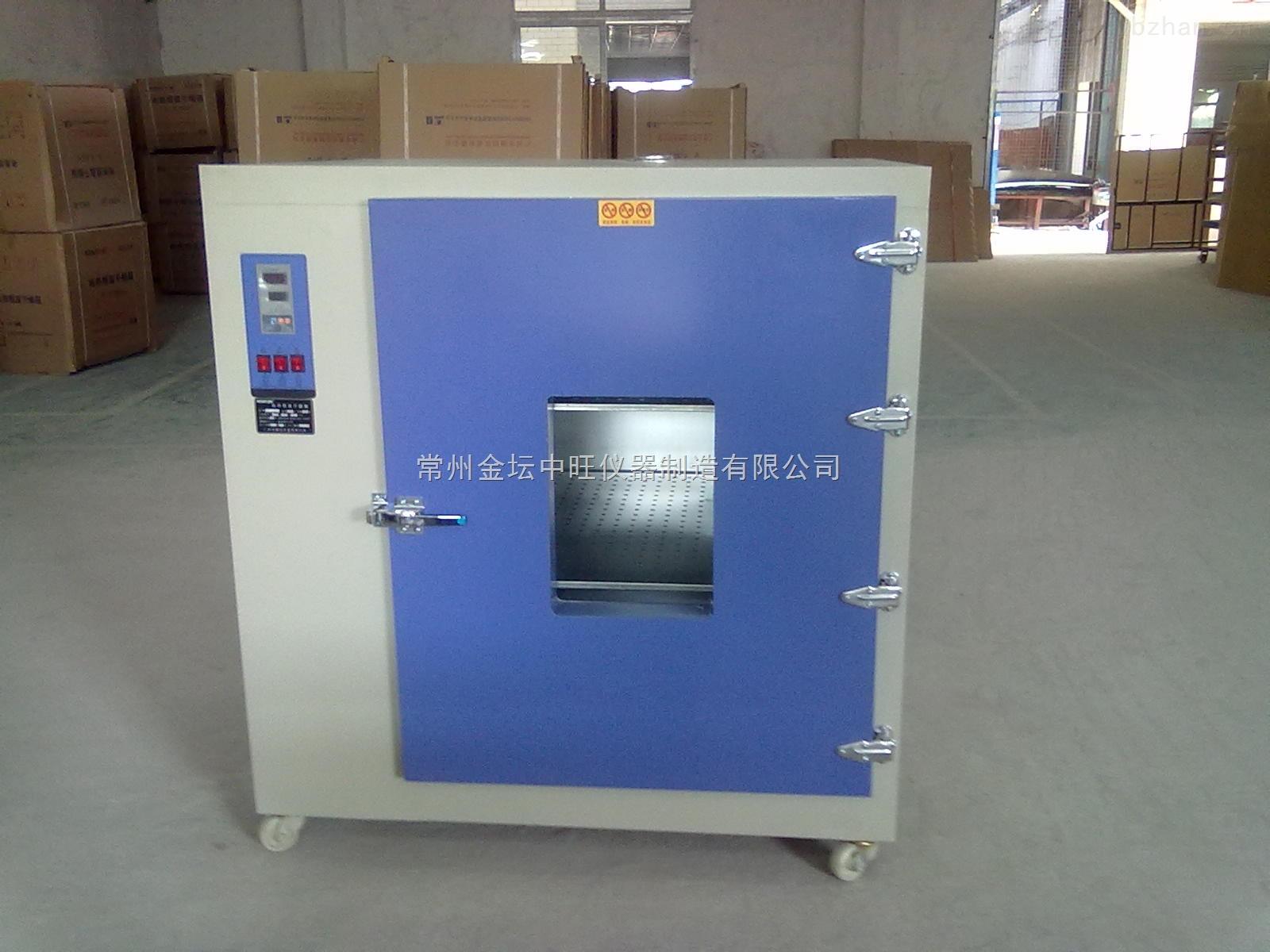202A系列-电热恒温干燥箱