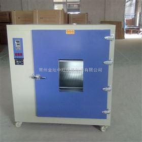 202A系列电热恒温干燥箱