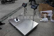50kg計重電子臺秤