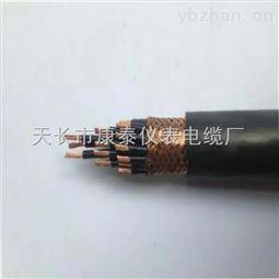 供应KVFR24*1.5低温耐寒电缆