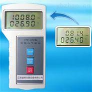 手持式数字大气压计