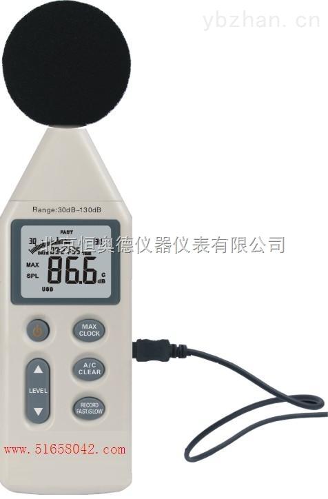 精密數字噪音計 SJT-834