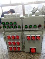油田专用防爆照明动力配电箱