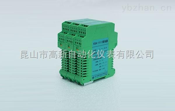 KSA-1112-隔离式配电器
