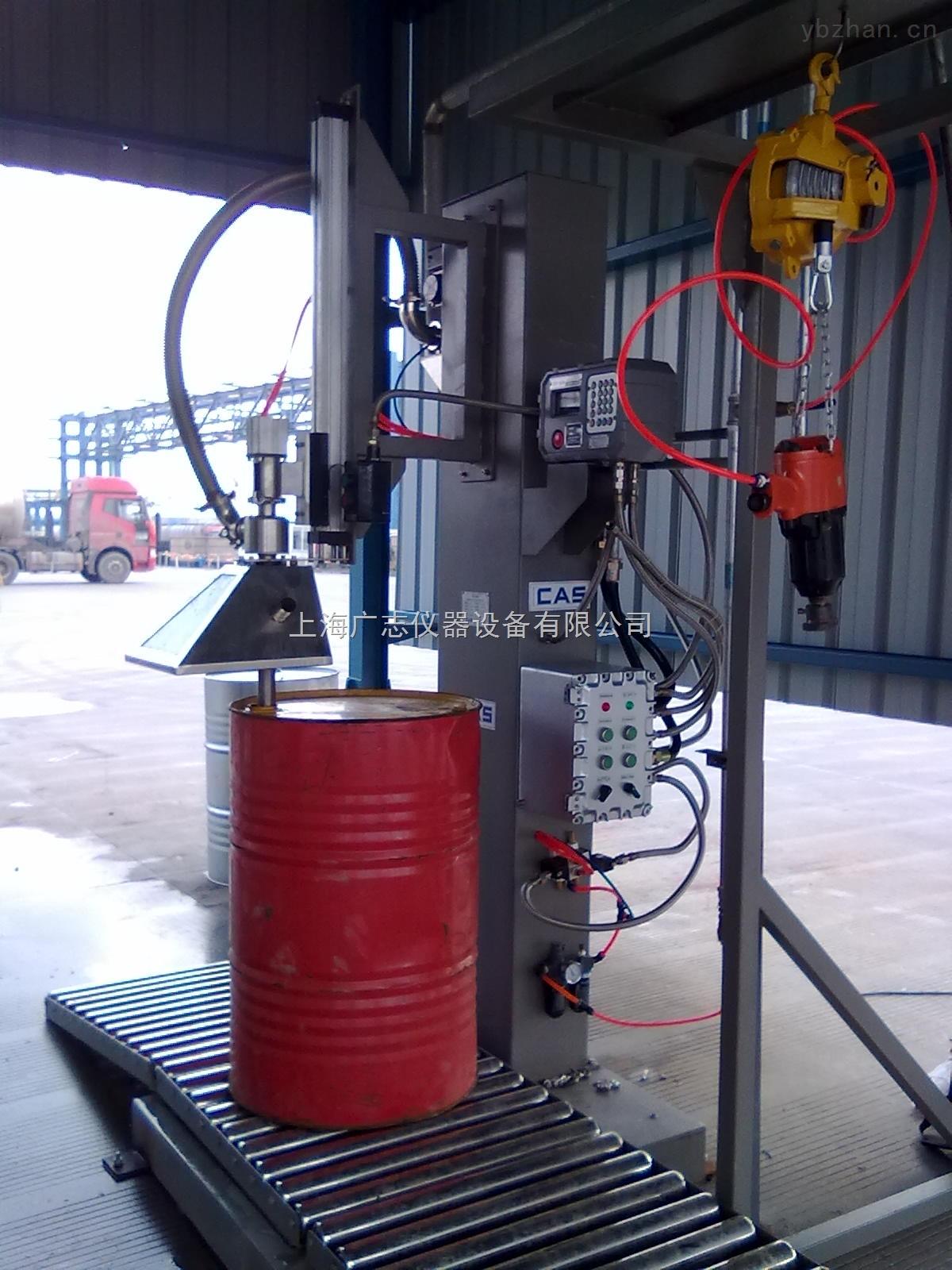 机油全自动称重灌装机