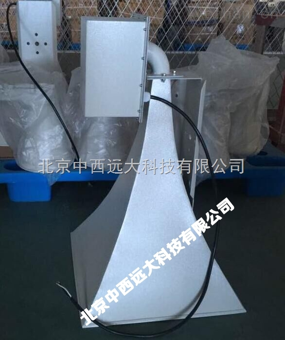 船舶扬声器/船用高音喇叭 型号:JD79-YHC50-1