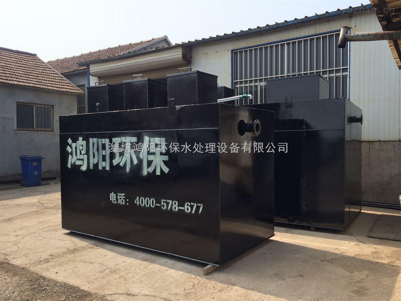 大连wsz-0.5地埋式一体化污水处理设备
