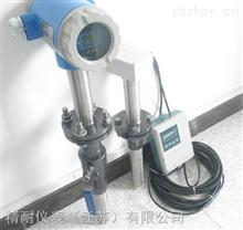 JN-LAZHCQ1807分体式插入电磁流量计