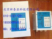 功率调整器PAC15P-B227-340-CoN-11