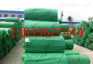 盘锦橡塑棉保温施工方法/橡塑保温板符合要求13833627444