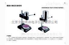 BXJ09-1-多探头辐射测量仪