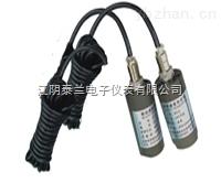 EN080-振動速度傳感器