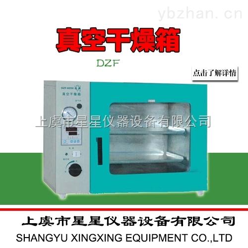真空干燥箱生产厂家 产品特点