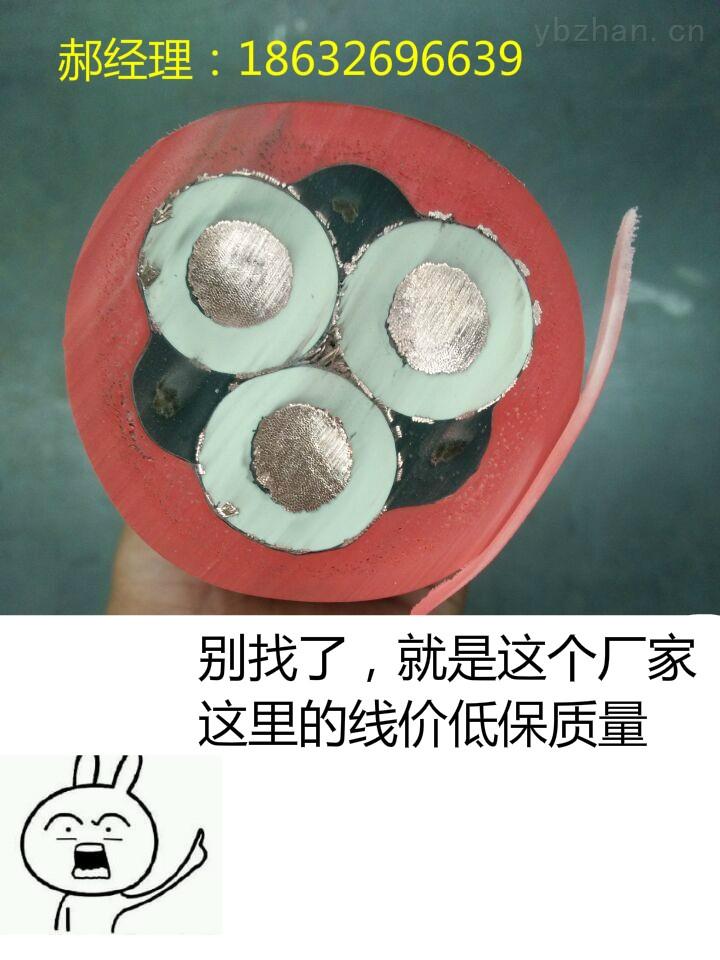 YC橡套电缆价格/首选卓越/YC橡套电缆单价