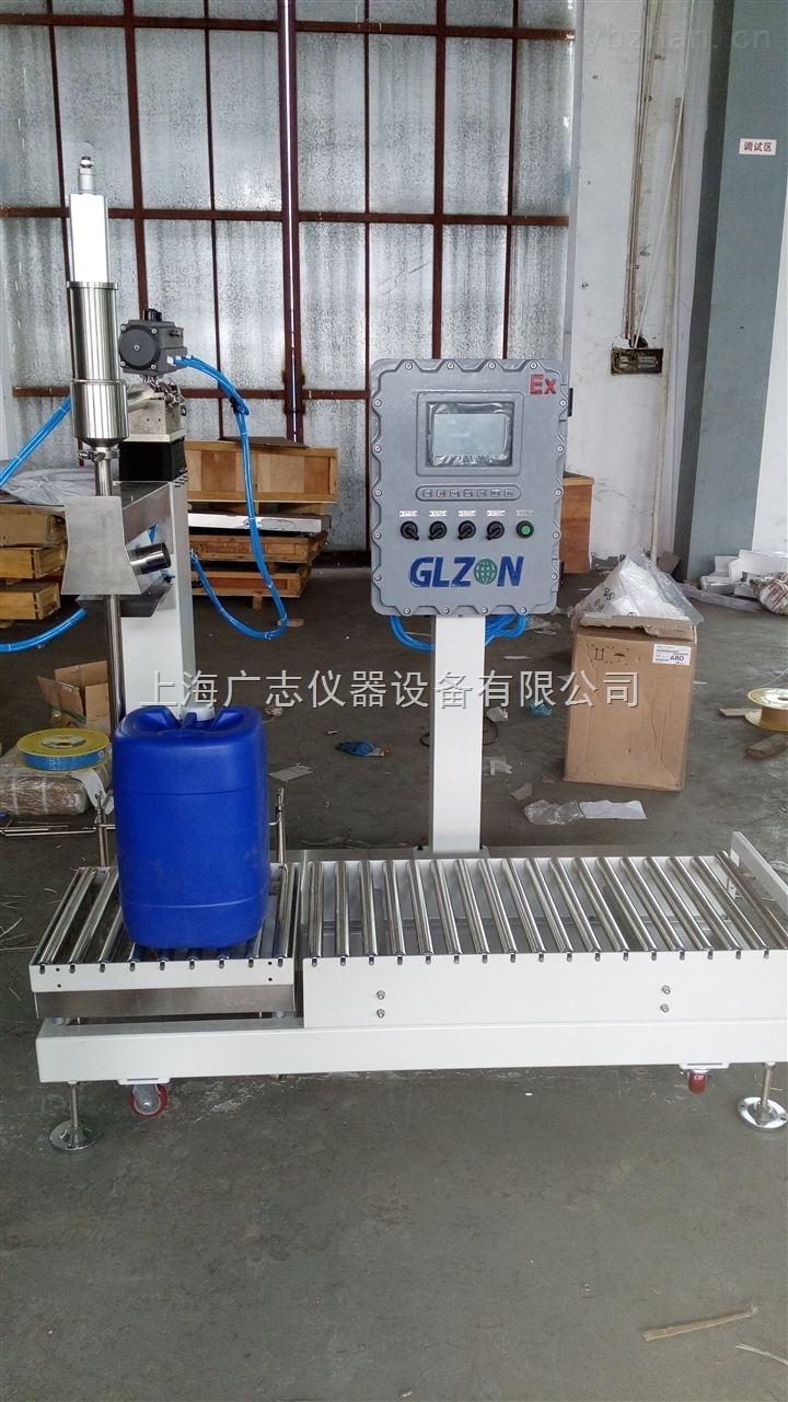 30L液面下灌装机,上海灌装机销售.